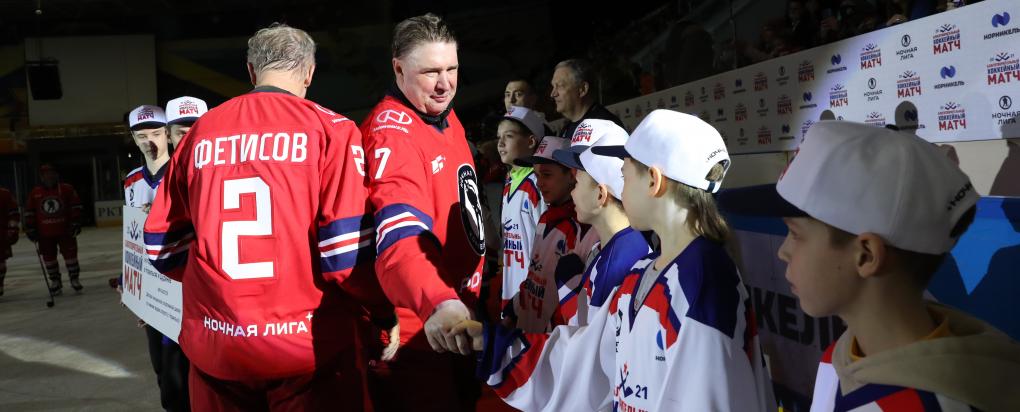 Клуб макарова ночная хоккейная лига фитнес клуб в москве со скидкой